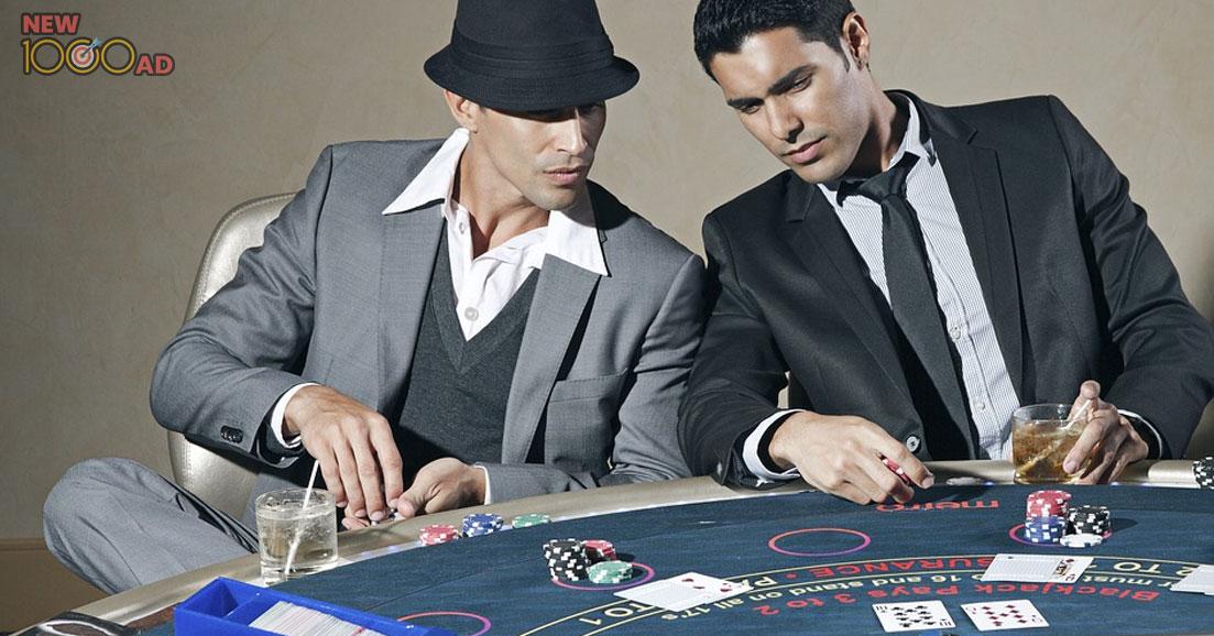 esitelty kuva 3 erittäin viihdyttävää kasinopeliä joita voit pelata ystävien kanssa ilmaiseksi - 3 erittäin viihdyttävää kasinopeliä, joita voit pelata ystävien kanssa ilmaiseksi